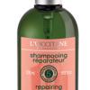 ファイブハーブス リペアリングシャンプー 500ml(新開発されたリペアリングコンプレックスが傷んだ髪の内部にまで働きかけ、髪密度を高め洗いながら補修するシャンプー)