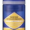 イモーテル プレシューズクレンジングフォーム 150ml(1プッシュで繊細な泡が出てすぐに使える洗顔料です)