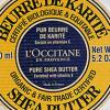 シアバター 150ml(シアの木の実から取れる100%天然の保湿クリームです)
