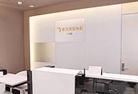 東京美容外科 | 男のシミを消す方法